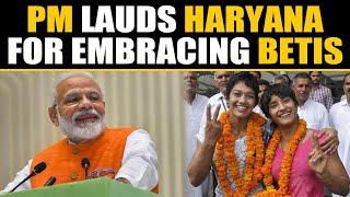 PM lauds Haryana for success of Beti Padhao, Beti Bachao | OneIndia News