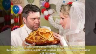 Тетруашвили, Джемал Джемалович - Биография
