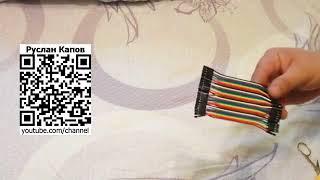 Провода соединительные с коннекторами мама-мама с обжатыми концами  Посылка из китая