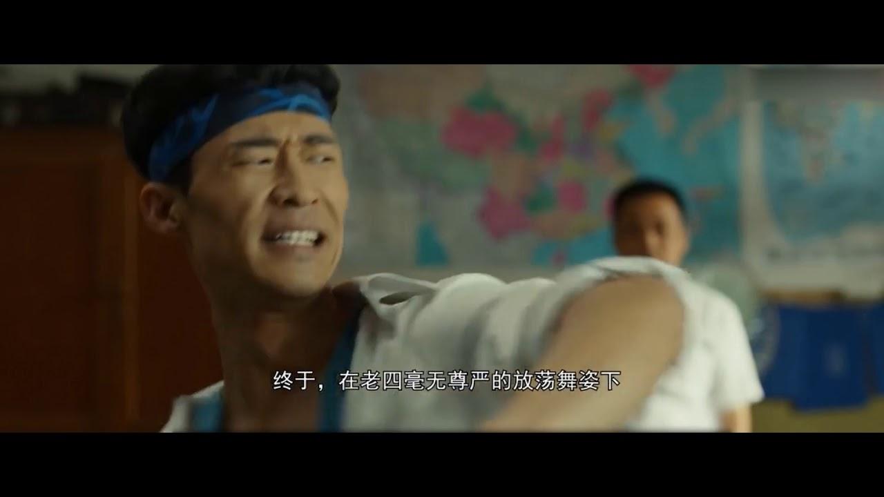 【腹黑电影】:搞笑解说于大爷担任大男主的电影「老师·好」,身为一位语文老师,于谦教学生抽烟喝酒烫头?