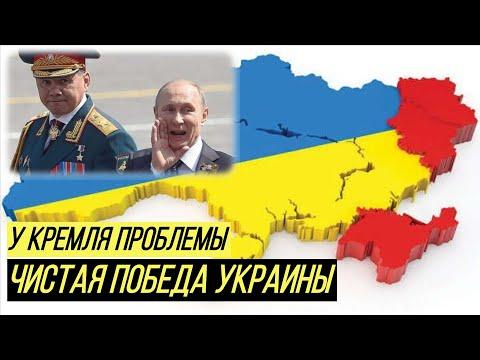 План Путина по разделению Украины провалился: у РФ остался один выход