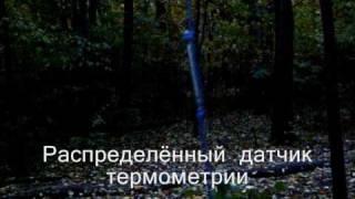 Геофизики: судный день.wmv(Клип снят для традиционного дня посвящения в геофизики на физическом факультете БашГУ, 2008 год., 2010-03-20T18:33:01.000Z)