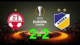 HAPOEL BER-SHEVA VS APOEL NICOSIA UEFA EUROPA LEAGUE QUALIFICATION - HIGHLIGHTS