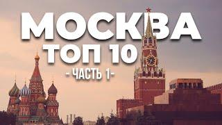 видео Москва|Церковь Николая Чудотворца (