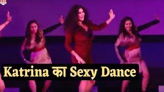 Katrina ने 'Husn Parcham' Song पर किया ऐसा Sexy Dance, देखते रह जाएंगे आप