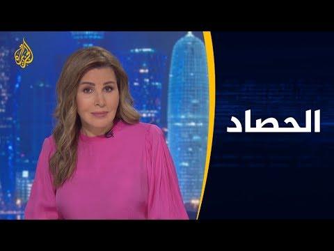 الحصاد - فيروس كورونا.. الخطر يقترب من الشرق الأوسط  - نشر قبل 8 ساعة