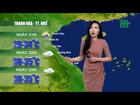 Thời tiết 12h ngày 20/05/2019: Vẫn nắng nóng khu vực từ Thanh Hóa đến Huế | VTC14