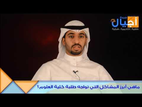 أحمد الخالدي منسق القائمة العلمية بكلية العلوم