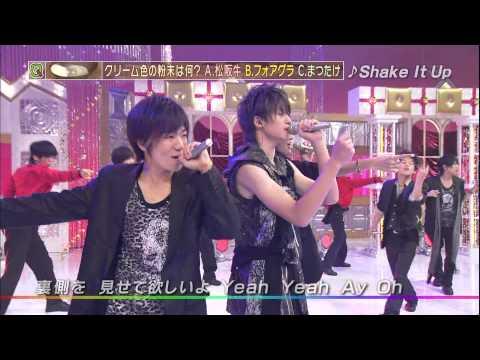 [14.10.12][YanYan JUMP] - Shake It Up - Jesse Lewis & Yugo Kouchi