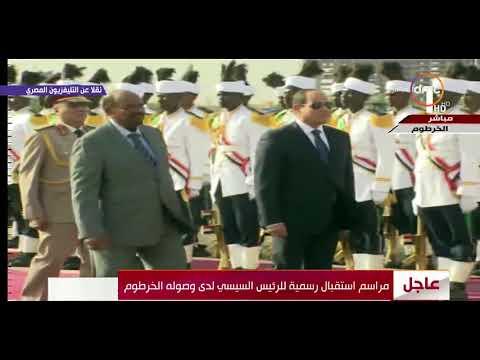 تغطية خاصة - مراسم استقبال رسمية للرئيس السيسي لدى وصوله الخرطوم