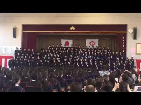 二宮中学校 卒業生の歌旅立ちの日川嶋あい