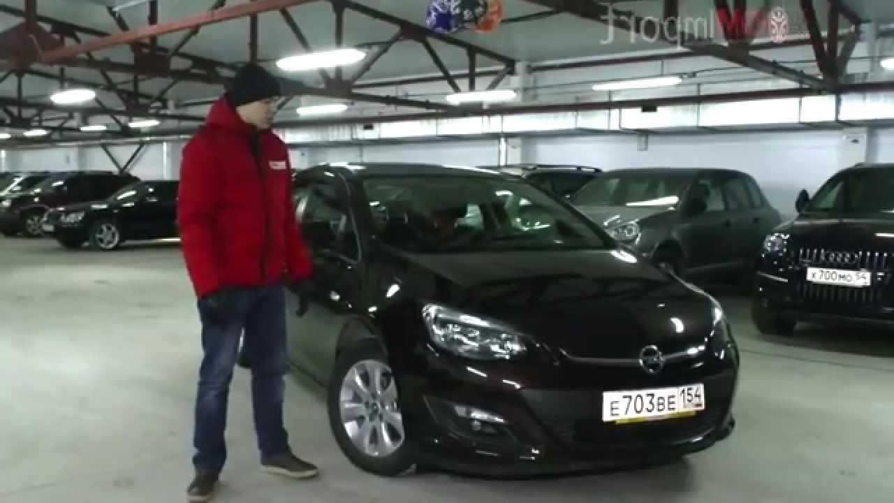 Катя и машина моей мечты - YouTube