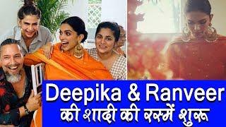 Deepika & Ranveer  की शादी की रस्में शुरू | Latest Bollywood news | Spicy Bollywood