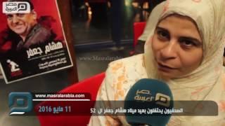مصر العربية | الصحفيون يحتفلون بعيد ميلاد هشام جعفر ال 52