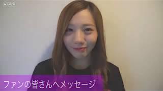 2018/11/18 乃木坂46SHOW! 特別公開分です.