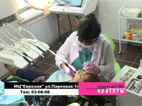 Стоматология на Московском