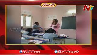 Manchu Lakshmi At Teacher For Change | Mama Funny Satires | Golimaar |  NTV