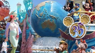 Solo Travel Japan: DisneySea (Disney part 1)