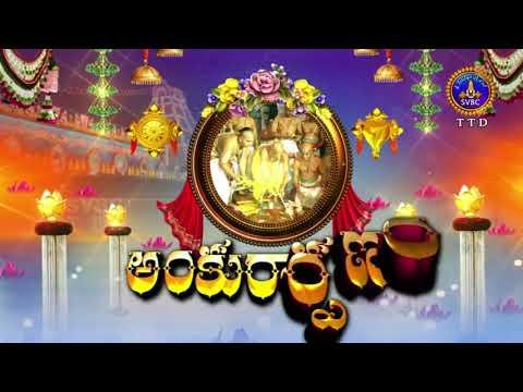 2020 TTD Brahmotsavam Begins In Tirumala
