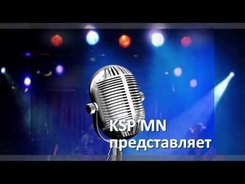 Karaoke MN - January 31