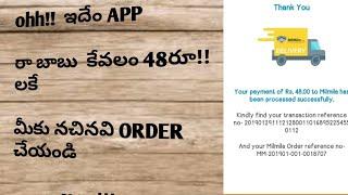 Start Shipping 5 Star Apps   Asdela
