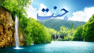 Download lagu Jannat - Haji Imran Attari  - Short Bayan