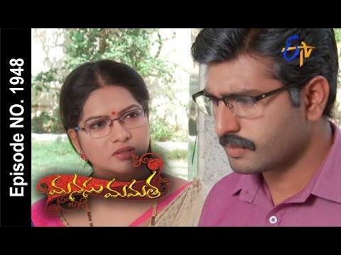 Manasu Mamata   20th April  2017   Full Episode No 1948  ETV Telugu