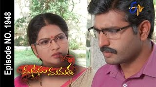 Manasu Mamata | 20th April  2017 | Full Episode No 1948| ETV Telugu