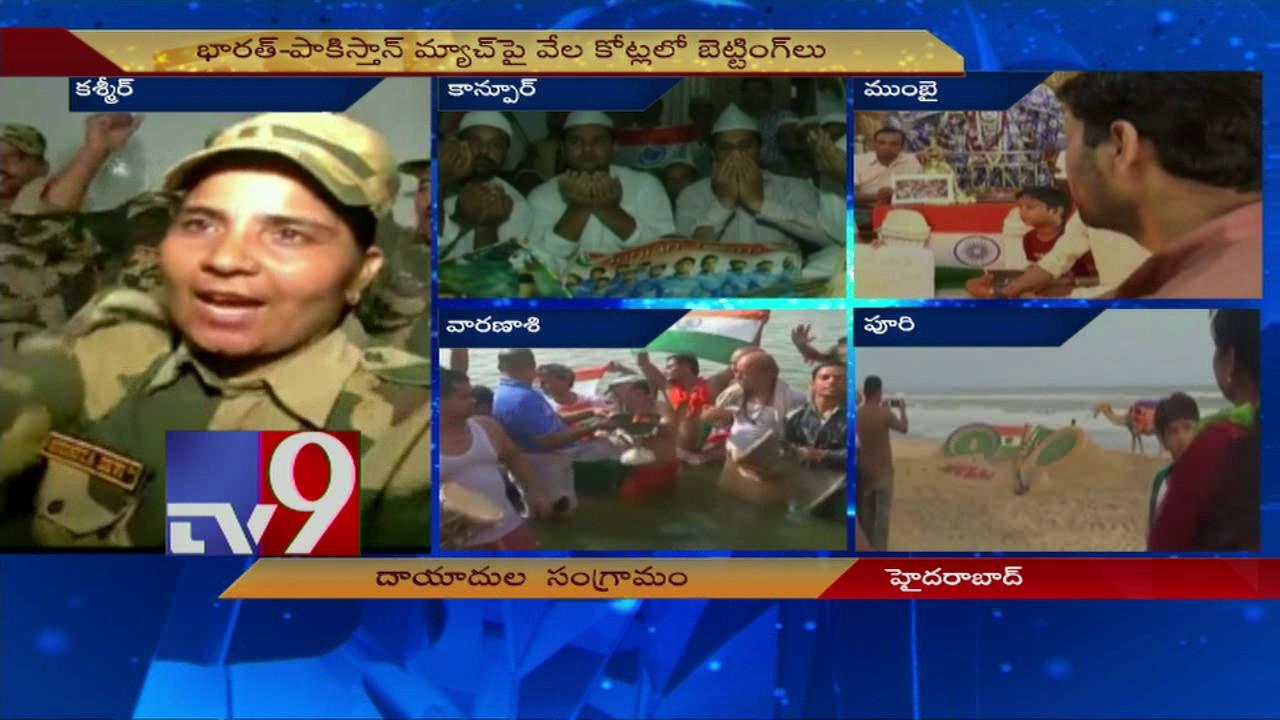 All bihar hindi live news