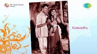Kulavadhu | Emma Maneyangaladi song