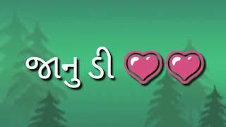 New year whatsapp status 2018 Gujrati whatsapp status 2018