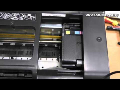 Что делать, если не печатает принтер  Epson P50, T50.  Делаем  восстановление.