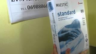 Бумага офисная ксероксная 500 листов MS_Class Maestro Standart(, 2014-05-20T11:32:36.000Z)