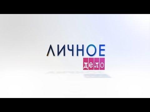 Личное дело. Светлана Петрова