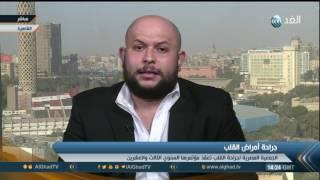 تقرير|  الجمعية المصرية لجراحة القلب تعقد مؤتمرها السنوي الثالث والعشرين