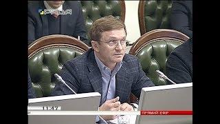 Степан Івахів на Погоджувальній раді ВР (26.02.2018)