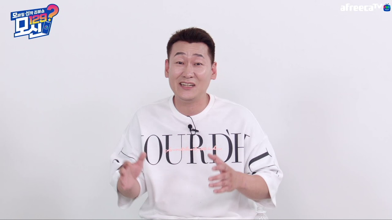 모바일게임 신작 리뷰 토크쇼 '모신129!?' 첫 방송 !