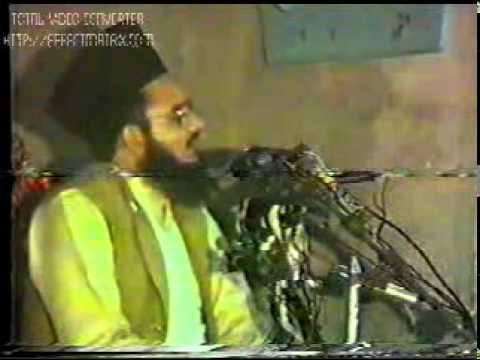 Allama Habib ur Rehman Yazdani Shaheedi(Rahimaullah) Operation DC Part 6 of 6.mp4