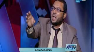 قصر الكلام | اللقاء الكامل عن إلغاء خانة الديانة من الأوراق الرسمية في جامعة القاهرة