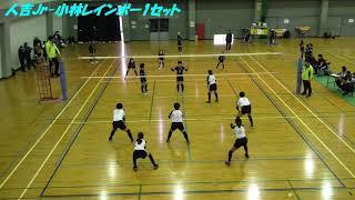 2019/3/3③えびの少女バレーボール大会人吉Jr -小林レインボー1セット