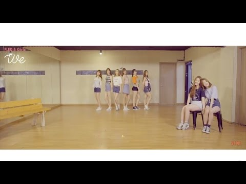 [Practice Video] PLEDIS Girlz - WE