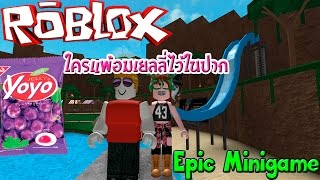 : Minigame anyone allergic to Roblox Epic must jelly shots.