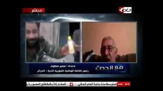 مع الحدث: استهزاء جند النظام  .. بالنظام 8/10/2014