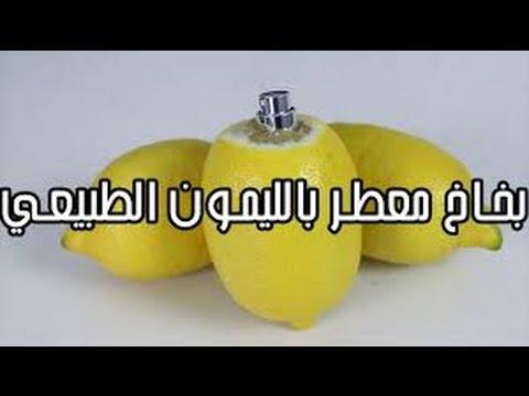 شاهد كيف تصنع جهاز رااائع من الحامض او الليمون   😩😟 روعة و جرب بنفسك