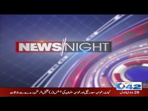 News Night | Would Basant be allowed or Not?? | 12 February 2018 | City42
