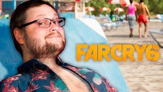 ВОТ И КОНЕЦ ► Far Cry 6 4
