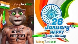 Talking Tom Hindi - HAPPY REPUBLIC DAY 2018 Funny Comedy 26 January - Talking Tom Funny Videos