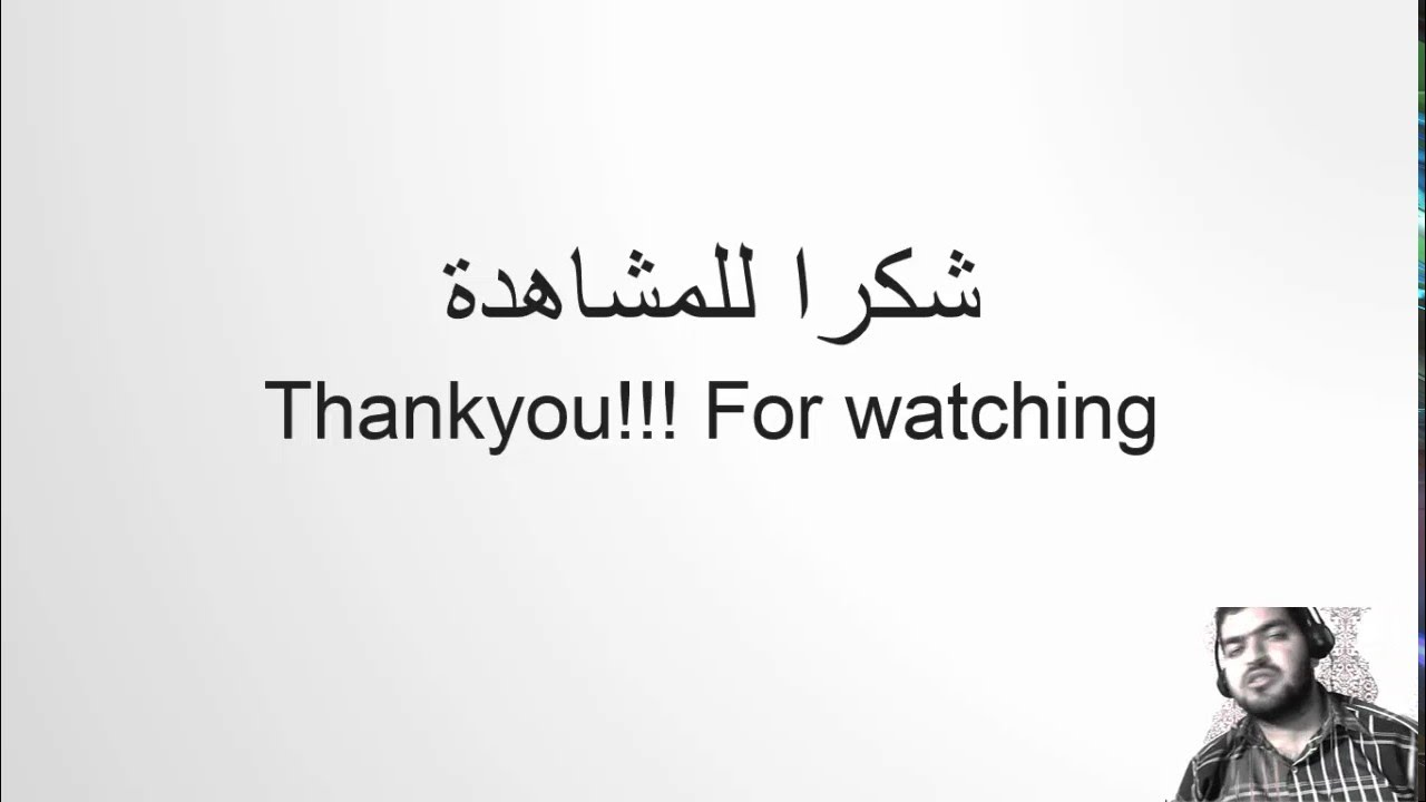 Learn to speak arabic lesson 1 how to greet someone in arabic learn to speak arabic lesson 1 how to greet someone in arabic m4hsunfo