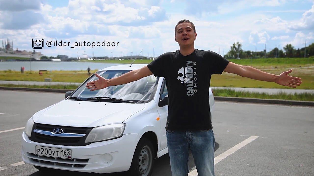 2012 Лада Гранта. Обзор (интерьер, экстерьер). - YouTube