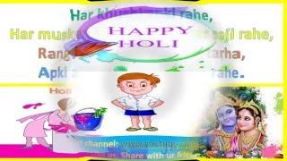 Happy Holi wishes & Greetings, Best Happy Holi Video, Whatsapp message, E-card, 2016 -10